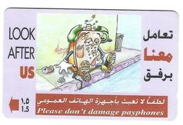 Télecarte OMAN Please Don't Damage Payphones - Oman