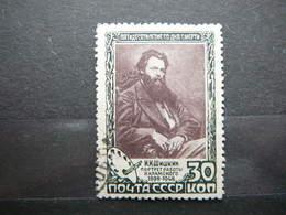 Painter I. Shishkin # Russia USSR Sowjetunion # 1948 Used # Mi. 1220 Art - 1923-1991 URSS