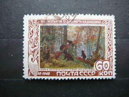 Painter I. Shishkin # Russia USSR Sowjetunion # 1948 Used # Mi. 1222 Art - 1923-1991 URSS
