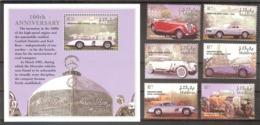 MALDIVES  Sport Cars  Set 6 Stamps+ S/Sheets  MNH - Stamps