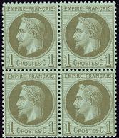 ** No 25, Vert Bronze, Bloc De Quatre (deux Ex *). - TB - 1863-1870 Napoléon III. Laure