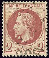 Boule Blanche Sous Le Cou. No 26Aa, Chocolat, Légère Décoloration Mais Jolie Pièce. - TB. - R - 1863-1870 Napoléon III. Laure
