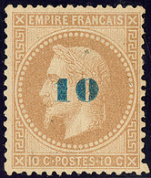 * Non émis. No 34, Infime Pelurage Au Verso Mais Très Frais Et TB D'aspect. - R - 1863-1870 Napoléon III. Laure