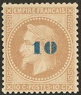 (*) Non émis. No 34, Très Frais. - TB. - R - 1863-1870 Napoléon III. Laure
