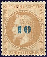 (*) Non émis. No 34. - TB. - R - 1863-1870 Napoléon III. Laure