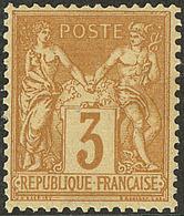 ** No 86c, Bistre Foncé, Très Frais. - TB - 1876-1878 Sage (Type I)