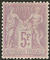 * No 95a. - TB - 1876-1878 Sage (Type I)