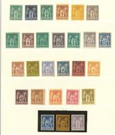 (*) Granet. La Série Complète Des 27 Valeurs, Du 1c Au 5f. - TB. - R - 1876-1878 Sage (Type I)