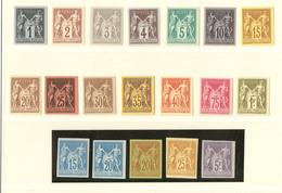 (*) Régents. Avec Teinte De Fond. La Série Complète Des 19 Valeurs Du 1c Au 5f. - TB. - R - 1876-1878 Sage (Type I)