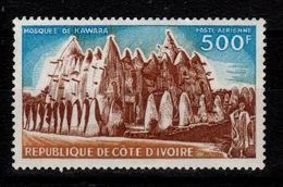 Cote D'Ivoire - YV PA 56 N** - Ivory Coast (1960-...)
