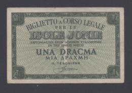 Banconota Grecia Isole Jonie - 1 Dracma - Occupazione Italiana 1941 - Grecia