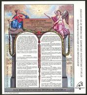 ** Bicentenaire, Papier Fluo. No 11c. - TB - Blocs & Feuillets