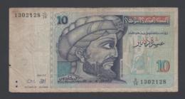 Banconota Tunisia 10 Dinari 1994 Circolata - Tunisie
