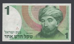 Banconota Israele - 1 New Sheqel - 1986 (circolata) - Israele