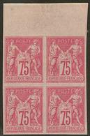 * No 28, Bloc De Quatre Bdf. - TB - France (former Colonies & Protectorates)