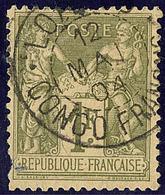 Congo. France 82 (pd) Obl Cad Congo Français Mai 1904. - TB - French Congo (1891-1960)