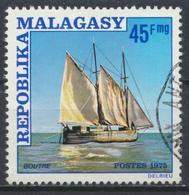 °°° MADAGASCAR - Y&T N°577 - 1975 °°° - Madagascar (1960-...)