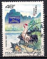 French Polynesia 1993 - International Stamp Exhibition TAIPEI '93, Taipei - French Polynesia