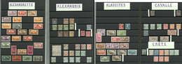Colonies De La Méditerranée 1899-1927, Dont Alexandrie, Port Saïd, Alaouites, Des Valeurs Moyennes Et Obl Diverses. - TB - Frankreich (alte Kolonien Und Herrschaften)