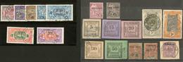 1891-1924 (Poste, Taxe), Valeurs Moyennes Diverses, Obl Choisies Dont Congo, Guadeloupe, Etc. - TB - Frankreich (alte Kolonien Und Herrschaften)