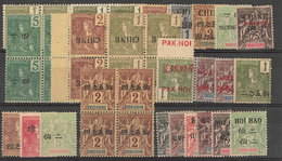 * Bureaux Chinois, Tirages Clandestins. 1903-1910 (Poste), Divers Dont Surcharge Renversée. - TB - Frankreich (alte Kolonien Und Herrschaften)
