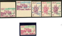 ** LIBAN. Non émis. 1950, Château De Saïda, Avec Ou Sans Valeurs, Dentelés Ou ND. - TB - Liban