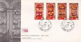 PINTURAS CHINESICES, SEC XVIII. LUBRAPEX84-FDC 1984 MARAINA MG. BRASIL 4 DIFFERENT STAMPS - BLEUP - FDC