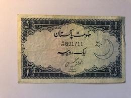 Billet Pakistan 1 Rupee - Pakistan