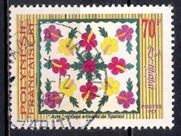 French Polynesia 1997 - Tifaifai - French Polynesia