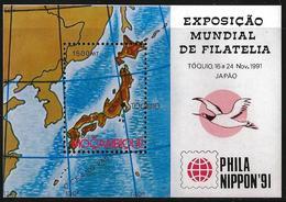Mozambique 1991 Scott 1161 MNH Sheet Phila Nippon - Mozambique