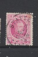 COB 200 Oblitéré STATTE - 1922-1927 Houyoux