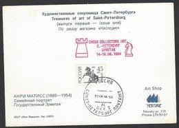 Chess, Russia St Petersburg, June 1994, Secondary Slogan On Card, Chess Collectors International Meeting - Schaken