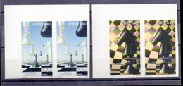 Mali YT PA515/6 Imperforated Corner Pair MNH. 1986 World Chess Championship (Echecs) - Schaken