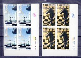 Mali YT PA515/6 Imperforated Corner Blok Of 4 MNH. 1986 World Chess Championship (Echecs) - Schaken