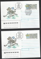 Chess, Russia Elista, 1998, Special Cancels On Envelopes, 33rd Chess Olympiad - Schaken