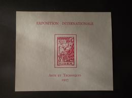 STAMPS  Emissioni Coloniali Francesi NIGER 1937 World Expo, Paris MNG - 1937 Exposition Internationale De Paris