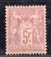 Sage N° 95 Neuf * Gomme D'Origine Avec Charnière à -13,5% De La Cote  TB - 1876-1898 Sage (Type II)