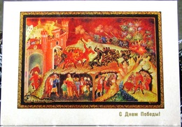 Defenders Of Brest In 1941 The Style Of Palekh Mstera's Box Greeting Card In Honor Of The Victory In WWII USSR Postcard - Patriotic