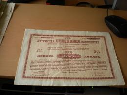 Lutrijska Obveznica Na Zgoditke Sto Dinara WW2 Okupation 1943 Lottery - Serbie