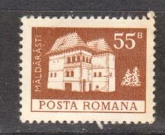 Rumänien; 1973; Michel 3163 **; Freimarke Maladarasti - 1948-.... Republics