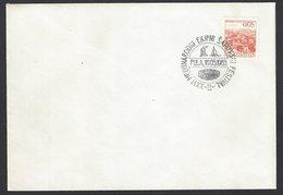 Chess, Yugoslavia Pula 16.05.1983, Special Cancel On Envelope, International Team Tournament - Schaken