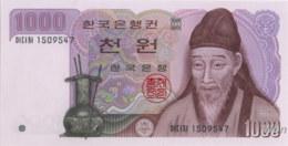 South-Korea 1000 Won (P47) 1983 -UNC- - Corée Du Sud