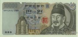 South-Korea 10000 Won (P50) 1994 -UNC- - Corée Du Sud