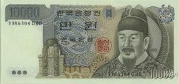 South-Korea 10000 Won (P49) 1983 -UNC- - Corée Du Sud