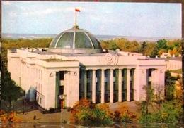 Kiev, The Supreme Soviet Of The Ukrainian SSR USSR Postcard - Ukraine