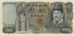 South-Korea 10000 Won (P46) 1979 -UNC- - Corée Du Sud