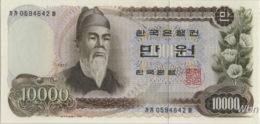 South-Korea 10000 Won (P42) 1973 -UNC- - Corée Du Sud
