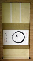 Antique Japanese Hand-painted Hanging Scroll Zen Enso Circle - Art Asiatique