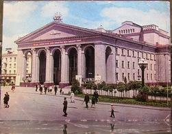 Rivne, Music And Drama Theatre. N. Ostrovsky USSR Postcard Ukraine - Ukraine