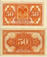 SIBERIA & URALS 1918 50 K..    S828 UNC - Russia